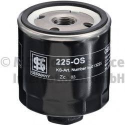 KOLBENSCHMIDT 50013225 Фильтр масляный ДВС