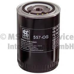 KOLBENSCHMIDT 50013557 Фильтр масляный ДВС