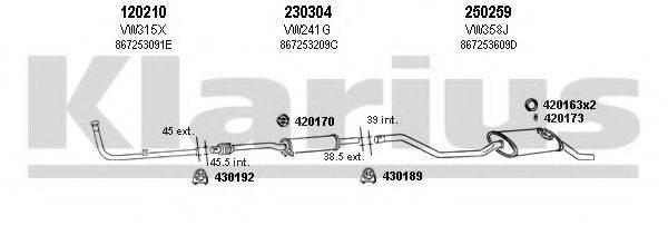 KLARIUS 930517E Система выпуска ОГ
