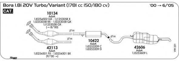 SIGAM VW231 Система выпуска ОГ