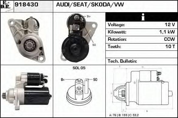 EDR 918430 Стартер