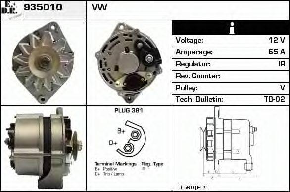 EDR 935010 Генератор