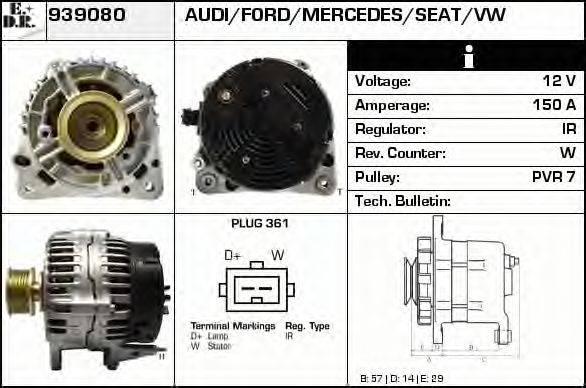 EDR 939080 Генератор