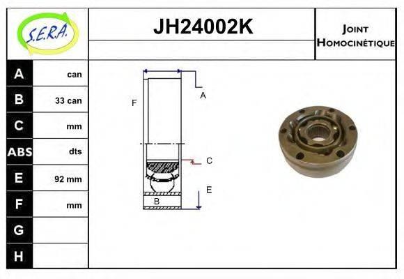 SERA JH24002K ШРУС с пыльником