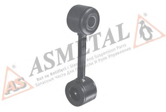 ASMETAL 26VW4000 Стойка стабилизатора