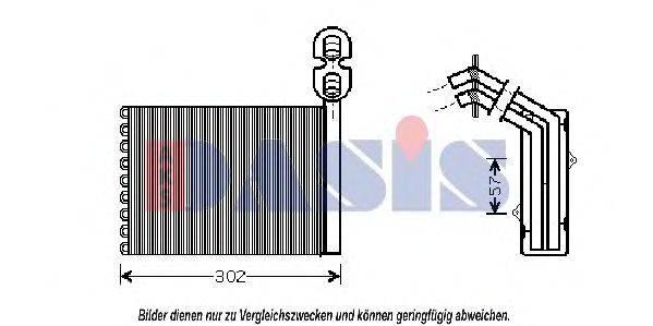 AKS DASIS 046010N Радиатор охлаждения двигателя