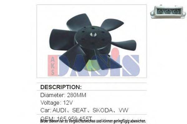 AKS DASIS 048140N Вентилятор системы охлаждения двигателя