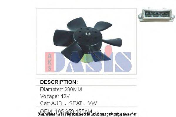 AKS DASIS 048150N Вентилятор системы охлаждения двигателя