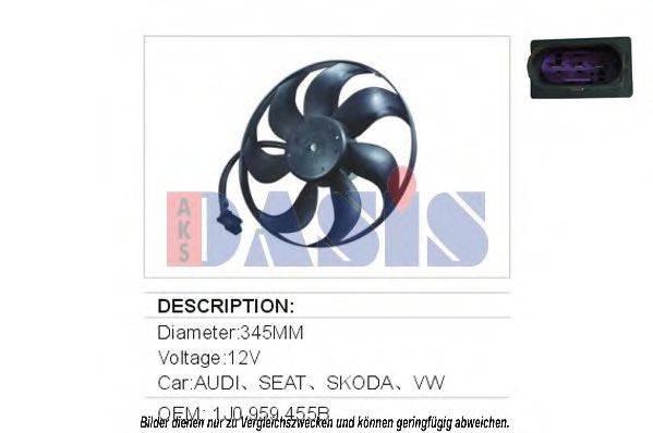 AKS DASIS 048610N Вентилятор системы охлаждения двигателя