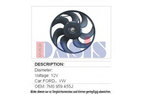 AKS DASIS 048710N Вентилятор системы охлаждения двигателя