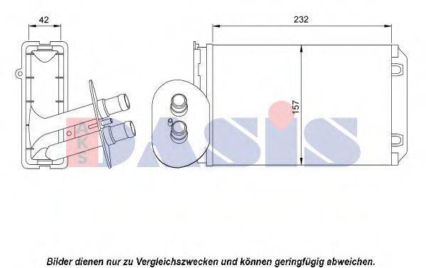 AKS DASIS 049011N Радиатор печки