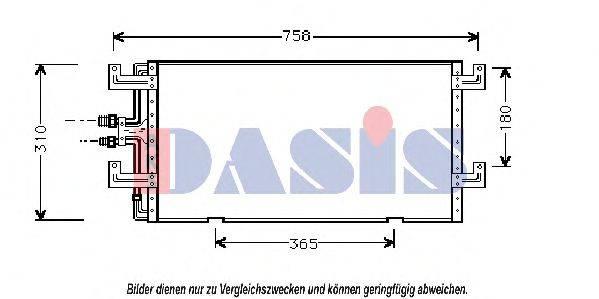AKS DASIS 242010N Конденсатор кондиционера