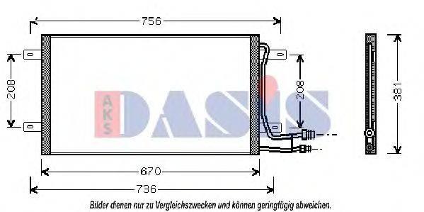 AKS DASIS 242040N Конденсатор кондиционера