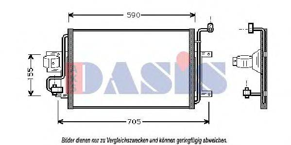 AKS DASIS 482040N Конденсатор кондиционера