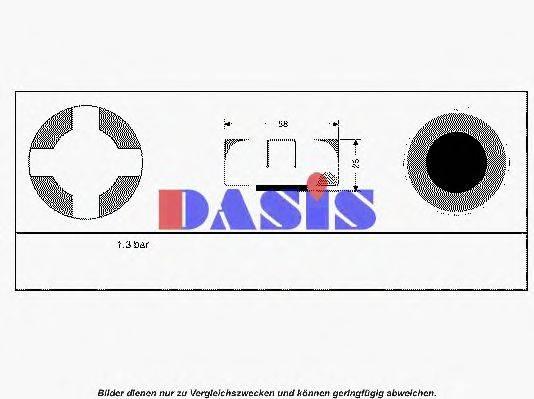 AKS DASIS 751651N Крышка расширительного бачка