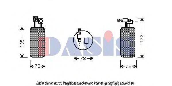 AKS DASIS 800089N Осушитель кондиционера