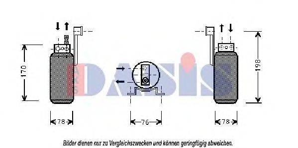 AKS DASIS 800470N Осушитель кондиционера