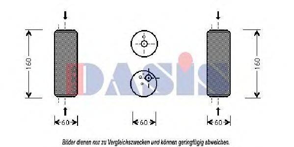 AKS DASIS 802940N Осушитель кондиционера