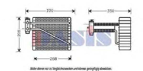 AKS DASIS 820226N Испаритель кондиционера